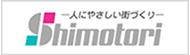 Shimotori