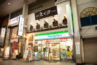 遊食亭 えくぼ 熊本新市街店 外観