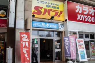 サテライト熊本新市街 外観
